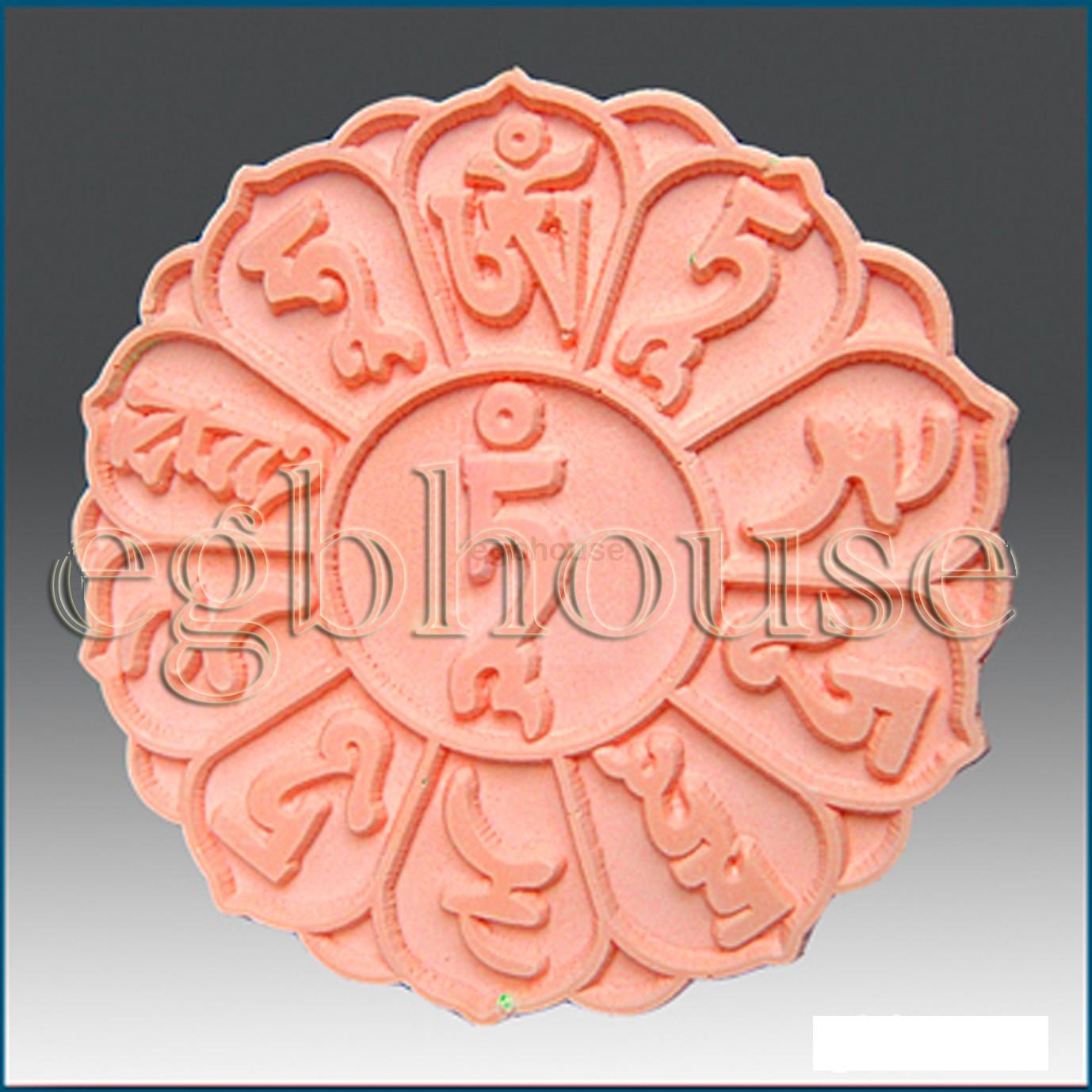 Mani Lotus with Tibetan prayer