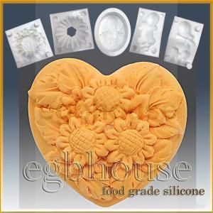Mini Sunflower Heart-2 cavities- Detail of high relief sculpture - Food grade